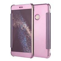 Зеркальное покрытие Flip Ultra Thin Cover для Huawei P8 Lite 2017 / P9 Lite 2017 Case Розовый золотой
