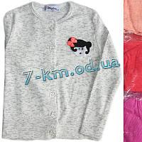 Кофта для девочек Rom12161.0 коттон 4 шт (1-4 года)