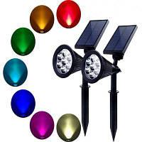 KWB Светодиодный солнечный светильник для газона RGB наружные садовые светильники 2шт RGB