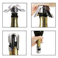 HESSION Творческий шампанский бутылочный пробка Вакуумный винный герметик нержавеющая сталь
