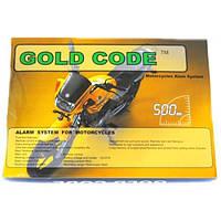 Мото сигнализация Gold Code