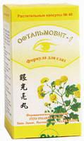 Офтальмовит - f fito, 40 капсул Формула для глаз
