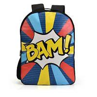 Повседневный спортивный рюкзак для школы Чёрный