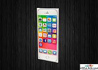 """Шоколадная плитка """"iPhone"""" белый"""