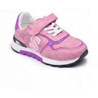 Спортивная обувь для мальчиков Детская обувь Slip Soft Soled
