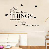 DSU Не пытайтесь так жестко стикер стены спальни гостиной 34 x 58 cм