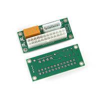 Модуль запуска двойного питания контроллер запуска Зелёный