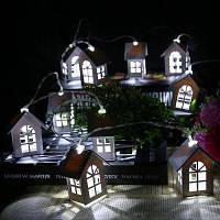 Светодиодная гирлянда с формой дома для декора 1.65м 10 светодиодов светодиодная гирлянда белый свет