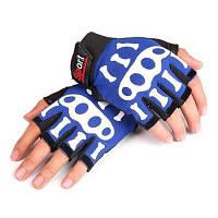 CTSmart 016 пара теплых перчаток с открытыми пальцами Синий