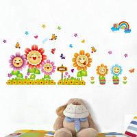 DSU мультфильм 3D подсолнечника детского сада Детская комната стены стикер Разноцветный