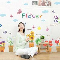 DSU Подсолнечник Утренняя слава Горшечная бабочка ПВХ стены стикер детский сад Прекрасное украшение Разноцветный