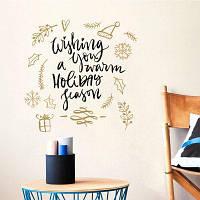 С Рождеством Христовым наклейка, желая вам теплый праздничный сезон Виниловые наклейки на стене Цветной