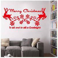 DSU Веселого рождественского подарка для подарочной наклейки для детей для детской комнаты Красный