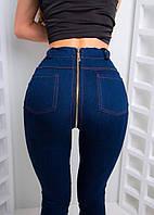 Синие женские джинсы скинни с молнией сзади