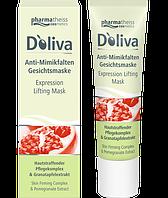 D'Oliva Маска для коррекции мимических морщин для лица с экстрактом граната, 30 мл