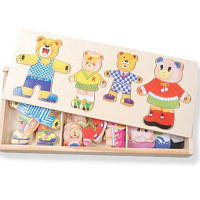 Смазливая маленькая одежда для замены медведя Детское раннее образование Деревянная головоломка для игрушек Разноцветный