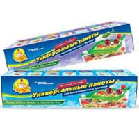 Пакеты для заморозки Фрекен_Бок 14300200 Пакеты д/замороз и хран L 10/уп