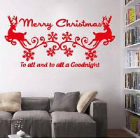 Рождественские два оленя Снег Виниловые наклейки стены Flake Веселые рождественские цитаты 58 x 120 см