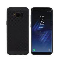Теплоотдача Ультратонкая матовая задняя крышка Твердый цветной жесткий корпус для Samsung Galaxy S8 Чёрный