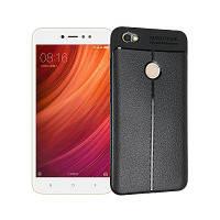 Гладкий Litchi Pattern Кожа PU Мягкий чехол назад для Xiaomi Redmi Примечание 5A (High Edition) Чёрный