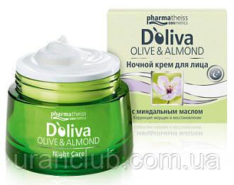 D'Oliva Ночной крем для лица с миндальным маслом, 50 мл.