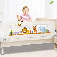Ограждение для детской кроватки