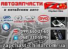 Прокладка ГБЦ металл INA-FOR Chery Amulet 477F-1003080