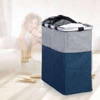 Корзина для стирки Грязная одежда разделена на две складные складные большие складские помещения синий и серый
