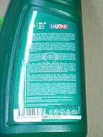 Масло трансмиссионное LUXE Супер 80W-90 GL-5 (ТАД17и) (Канистра 1л) (арт. 543)