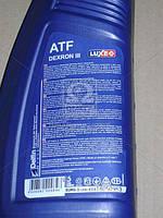 Масло трансмиссионное LUXE ATF-A Dexron III (Канистра 1л) 559, AAHZX