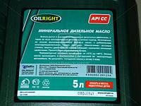 Масло моторное OIL RIGHT М10Г2к SAE 30 CC (Канистра 5л) (арт. 2502), ABHZX