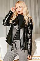 Кожаная черная женская куртка косуха (от 42 до 50 размера) 15880KK