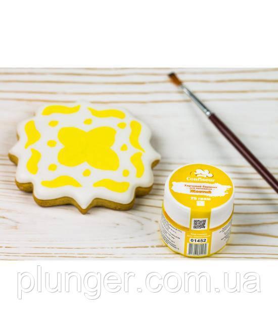 Харчовий барвник для малювання Жовтий