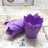 Бумажные формы Тюльпан Фиолетовые