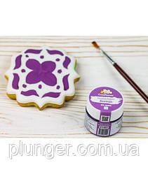 Пищевой краситель для рисования Лаванда