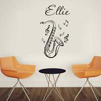 DSU Music Classroom Декоративные обои Саксофон европейского стиля Творческий наклейщик стены 45x80cм
