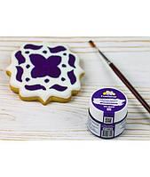 Пищевой краситель для рисования Фиолетовый