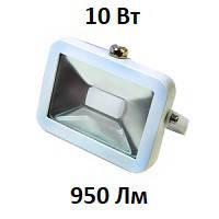 Уличный LED прожектор UKRLED I-PAD Premium 10 Вт 950 Лм (6500К) светодиодный белый IP65