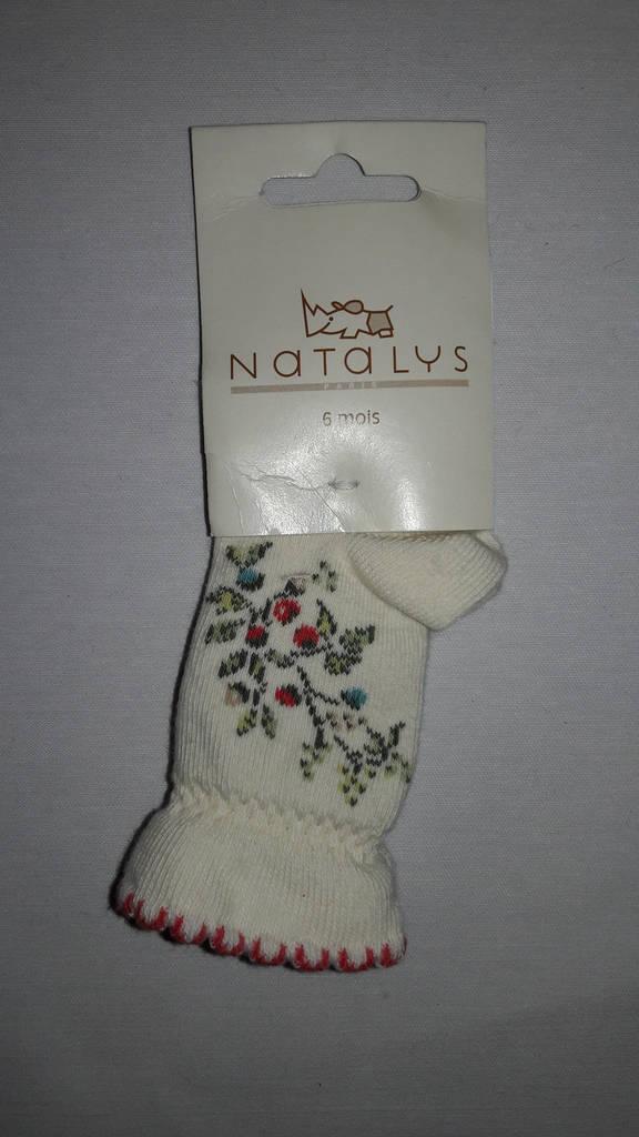 Носки Natalys 6мес.