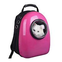 Дышащий портативный космический пузырь для путешествий Космический пузырьковый рюкзак розово-красный