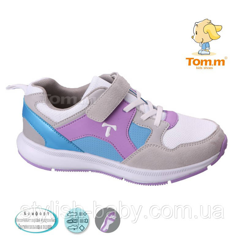 Дитяча спортивна взуття оптом. Дитячі кросівки бренду Tom.m для дівчаток (рр. з 32 з 37)