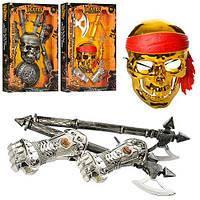 Набор пирата 1682-3-6-7 (12шт) оружие, маска, доспехи, 3вида, в кор-ке,40-59,5-6,5см