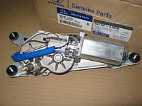 Мотор стеклоочистителя заднего стекла Hyundai I20 08- (производство Mobis), AEHZX