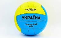 Мяч волейбольный сшитый PU UKRAINE VB-6528