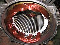 Перемотка и ремонт электродвигателей переменного и постоянного тока