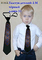 Детский галстук под вышивку бисером размер М черный