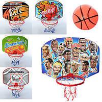 Баскетбольное кольцо M 5436, щит, кольцо21см, пласт, сетка, мяч11см, игла, 5вид, в сетке, 40-30-2см