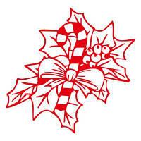 DSU Merry Christmas Leaf Wall Art Decal Виниловая наклейка Съемный декор 58 x 59 см