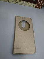 Чехол книжка для LG G3s B2 mini