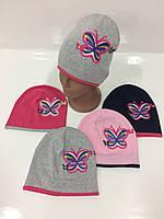 Детские трикотажные шапки для девочек р.48-50, Eg-Style (Польша)